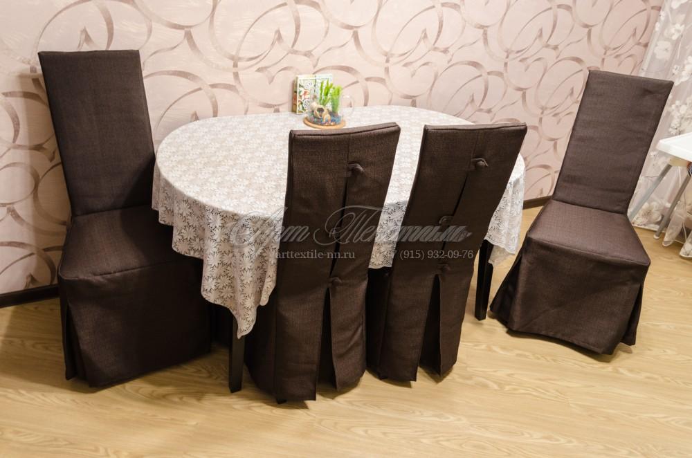 Чехлы на кухонные стулья с застёжками в цвете венге