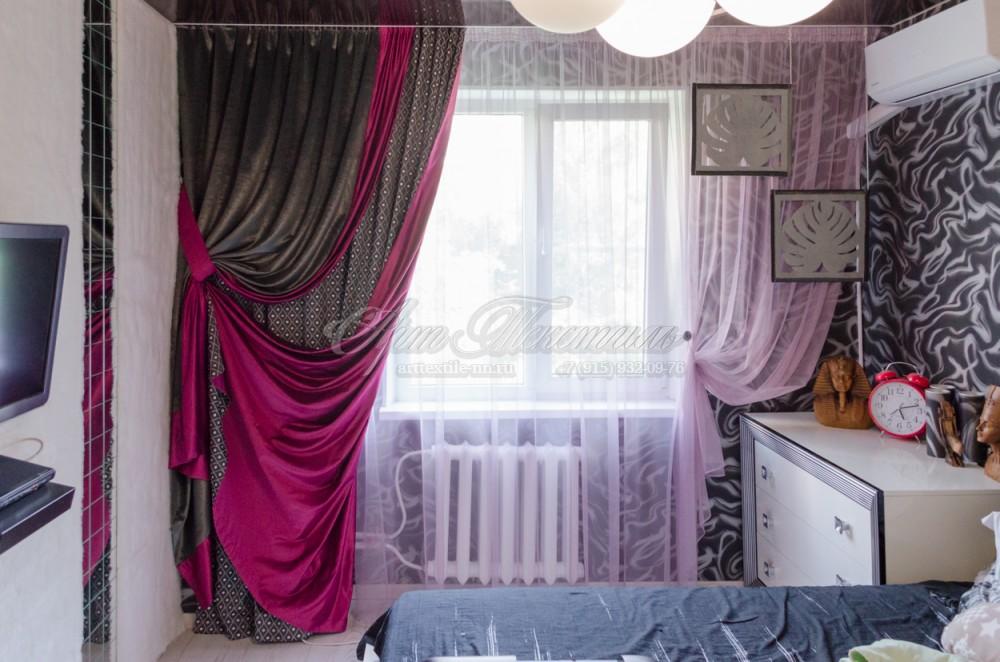Комбинированные шторы на подкладке. Цвета чёрный, серый и фуксия