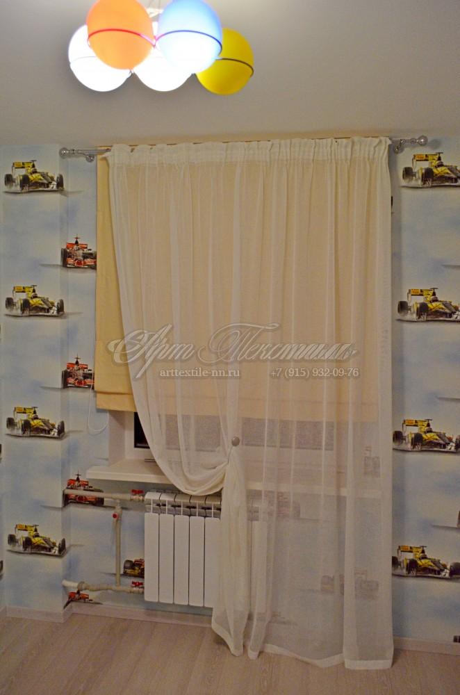 Шторы для комнаты мальчика, римские + тюль