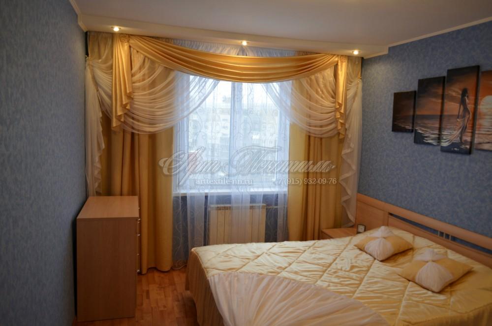 """Спальня """"голубой+желтый"""""""