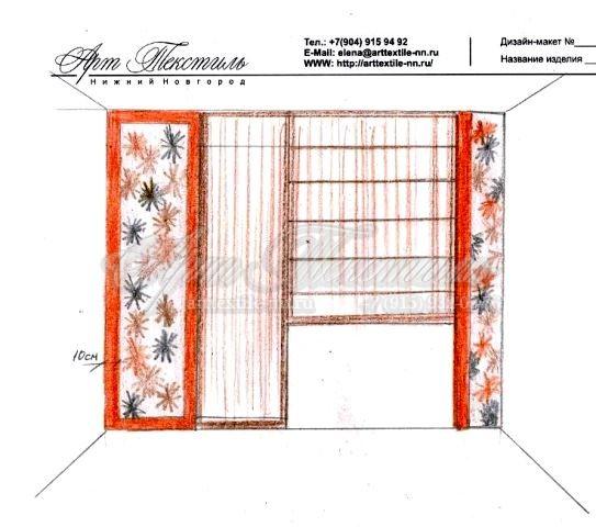 Японские панели + римская штора, оранж, коричневый