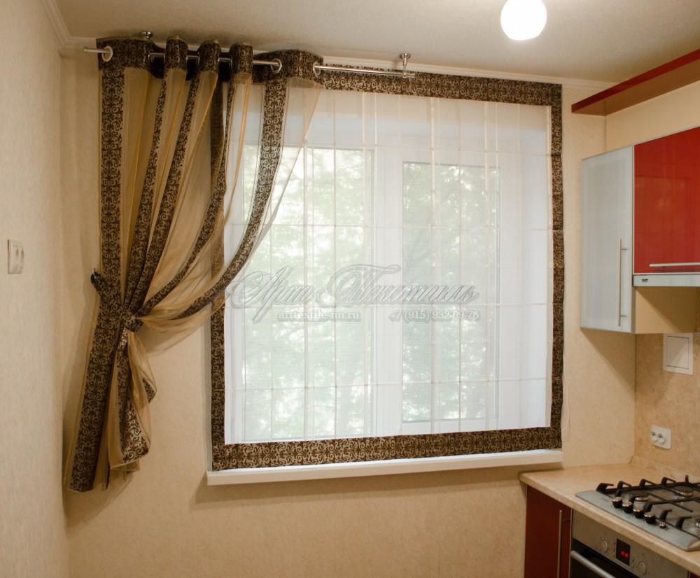 Римская штора в комплекте со шторой на люверсах, для кухни.Кухня, штора на люверсах.