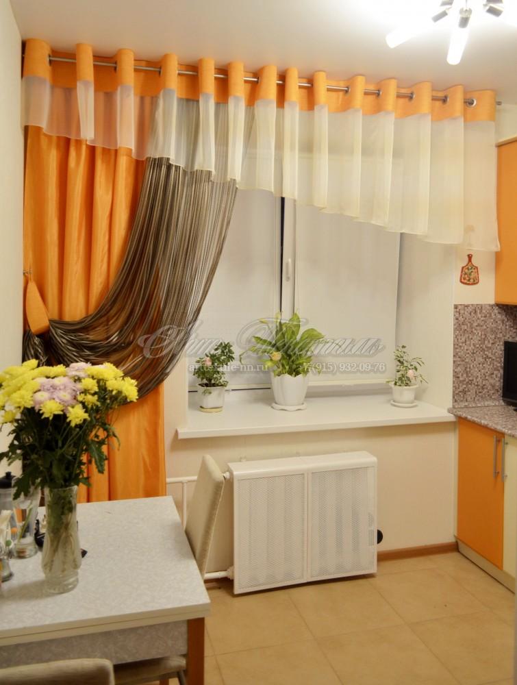 Штора для кухни на люверсах, оранжевый цвет.Штора для кухни на люверсах, оранжевый цвет.