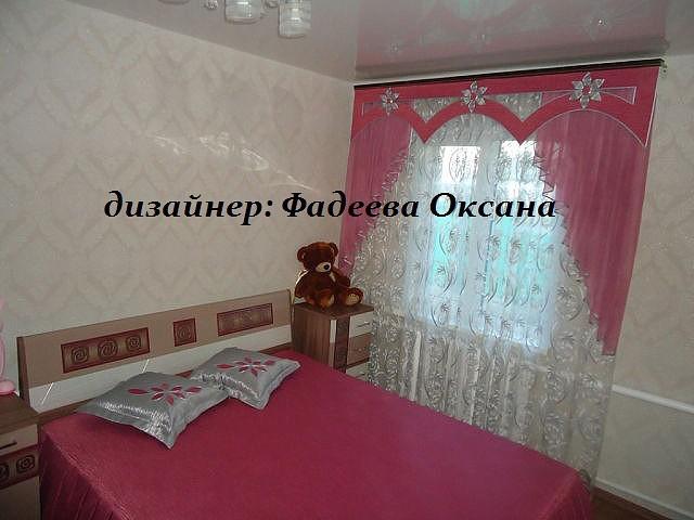 Розовый комбинированный ламбрекен 140