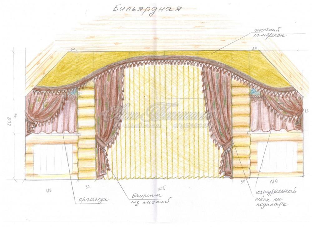 Проект штор для бильярдной