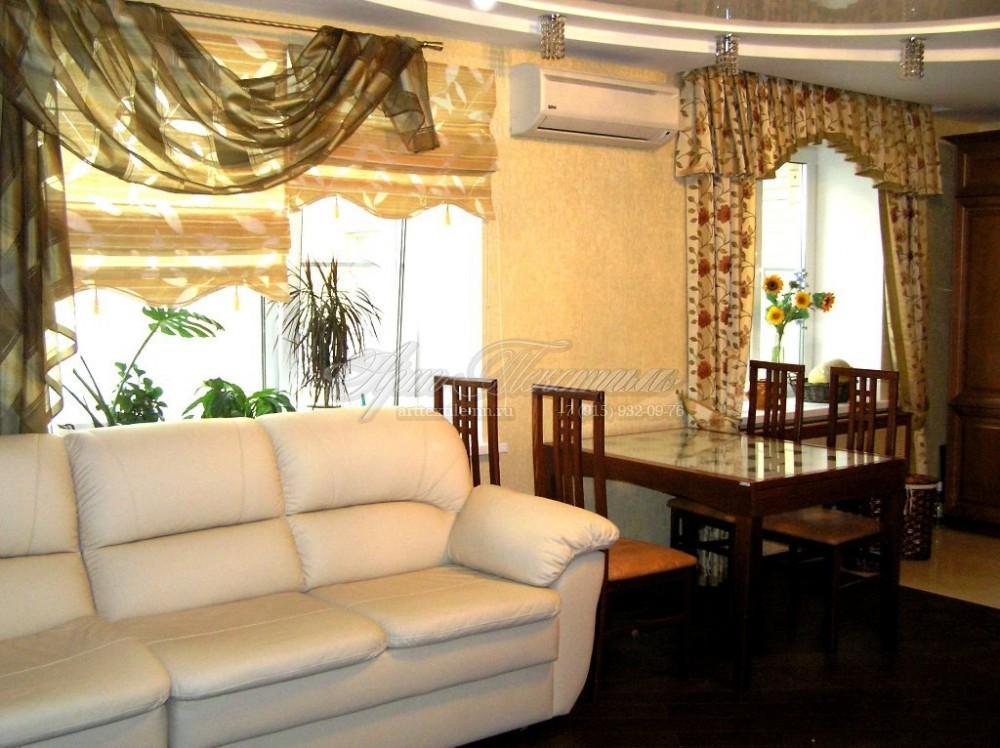 Римская штора для кухни, арочный ламбрекен