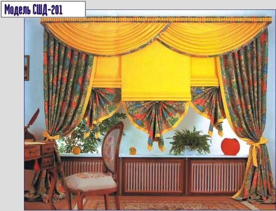 Римские шторы14 желтый