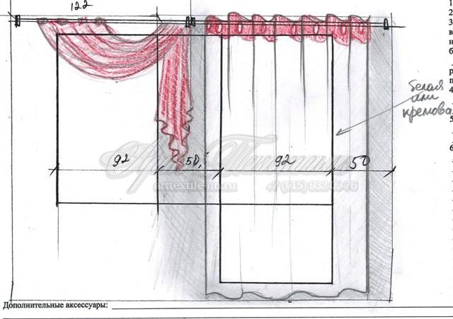 Кухня.Ламбрекен+штора на люверсах.Пошив штор.